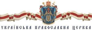 Храм на честь преподобних Антонія і Феодосія Печерських міста Василькова