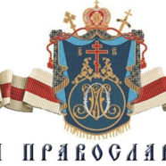 Українська Православна Церква 21 березня проведе хресні ходи по всій країні