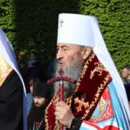 У День Перемоги архієпископ Миколай співслужив Предстоятелю УПЦ у Парку Слави